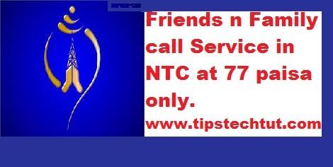 Nepal telecom FNF service