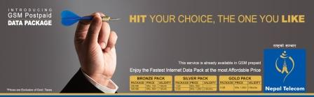 Nepal Telecom Cheap Internet Data Package
